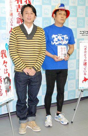 DVD『我々は有吉を訴えるべきかどうか迷っている』発売イベントを行った(左から)有吉弘行、有吉にケーキを投げつけられたデンジャラス・安田和博 (C)ORICON DD inc.