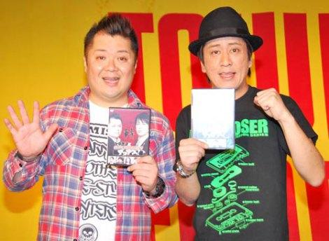 DVD『ブラマヨとゆかいな仲間たち アツアツっ!』の発売記念イベントを行った、ブラックマヨネーズの(左から)小杉竜一と吉田敬 (C)ORICON DD inc.