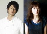 第5回『恋人にしたい有名人ランキング』1位に選ばれた、向井理と綾瀬はるか