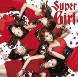 3週ぶりに首位に返り咲いたKARAの2ndアルバム『スーパーガール』(11月23日発売)