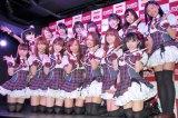 つんく♂が選び抜いたアイドル店員たちがキュートな衣装で登場 (C)ORICON DD inc.