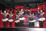 アイドル育成型エンターテイメントカフェ『AKIHABARAバックステ←→ジpass』プレス発表会に登場した店員たちが「ラブマシーン」を披露 (C)ORICON DD inc.
