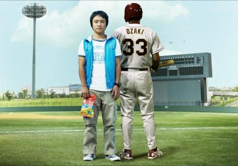 来年4月に公開が決定した映画『ポテチ』 (C)2007伊坂幸太郎/新潮社 (C)2012『ポテチ』製作委員会