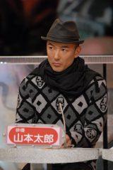 「脱原発」を訴える俳優の山本太郎(C)MBS・TBS系