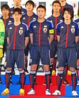 サッカー日本代表新ユニフォームがお披露目
