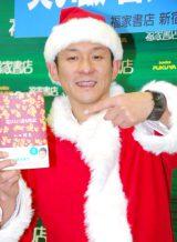 著書『花びらに寄る性記』発売記念イベントで結婚宣言をした笑い飯・哲夫 (C)ORICON DD inc.