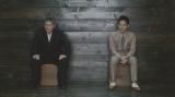 【CMカット】新CIM『黒ラベル 大人EV 64歳』に登場する北野武と妻夫木聡(右)