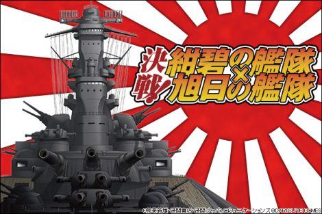 シミュレーションゲーム『決戦!紺碧の艦隊×旭日の艦隊』(ダーツライブゲームズ社)の事前登録受付がスタートした。