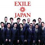 アルバム『EXILE JAPAN』 (1日発売)