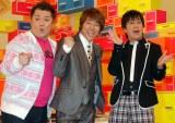 (左より)小杉竜一、田村淳、吉田敬