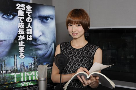 映画『TIME/タイム』で日本語吹替え初挑戦したAKB48の篠田麻里子