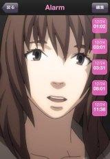 『イヴの時間act0X』アラーム機能画面 (C)Yasuhiro YOSHIURA/DIRECTIONS, Inc. ・Asmik Ace Entertainment