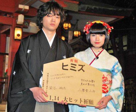 映画『ヒミズ』のヒット祈願イベントに出席した、(左から)染谷将太と二階堂ふみ (C)ORICON DD inc.