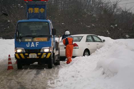 もっとも多かったJAFの年末年始出動要請は「バッテリー上がり」で、降雪や凍結の影響と考えられる「落輪(落込、スリップ含む)」も4位に入った