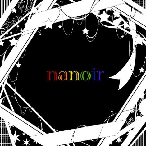 デビューアルバム『nanoir』(3月14日発売)