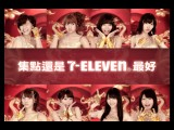 台湾のテレビCMにAKB48メンバー8 人が出演