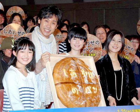 映画『しあわせのパン』のプレミア試写会イベントに登場した(左から)子役の八木優希、大泉洋、原田知世、三島有紀子監督 (C)ORICON DD inc.