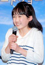 映画『しあわせのパン』のプレミア試写会イベントに登場した子役の八木優希 (C)ORICON DD inc.
