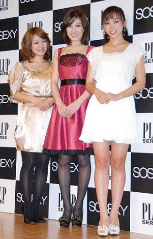 ビジュアルマガジン『SOSEXY』創刊記念イベントに出席した全身ショット (C)ORICON DD inc.