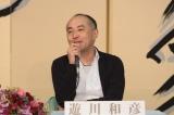 平成24年度後期連続テレビ小説『純と愛』制作発表会見に出席した脚本家の遊川和彦氏(写真:NHK)