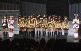 写真左から峯岸みなみ、高橋みなみ、JKT48、柏木由紀(C)ORICON DD inc.