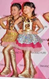 たかの友梨ビューティクリニック新CM発表会の様子 CMでは、K-POP風の衣装に身を包み12人のキッズダンサーズと歌とダンスを披露する (C)ORICON DD inc.