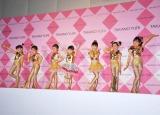 たかの友梨ビューティクリニック新CM発表会の様子 CMでは、芦田愛菜がK-POP風の衣装に身を包み12人のキッズダンサーズと歌とダンスを披露する (C)ORICON DD inc.