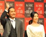 松山ケンイチ(左)と深田恭子