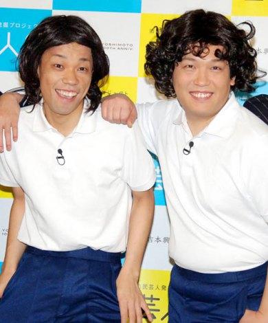 『芸人2×COWCOW SPコラボ企画』記者会見に出席したCOWCOW(左から多田健二、山田與志) (C)ORICON DD inc.