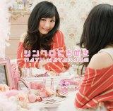 「シンクロときめき」(2月29日発売) ※初回限定盤C