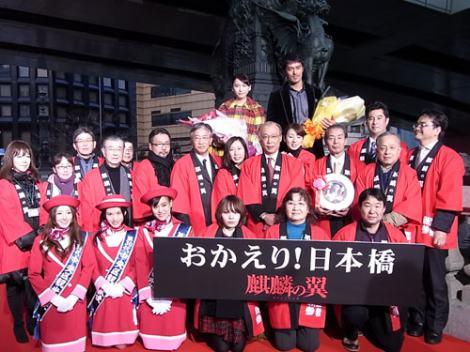 映画『麒麟の翼劇場版・新参者』日本橋凱旋イベント (C)ORICON DD inc.