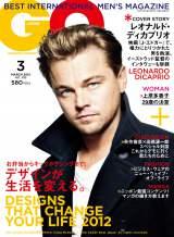 【表紙画像】ディカプリオが表紙を飾る『GQ JAPAN』最新号 (GQ JAPAN 2012年3月号 Photo:Craig McDean (c) 2012 Conde Nast Japan. All rights reserved.)