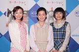 放送中の連続テレビ小説『カーネーション』に出演する(左から)新山千春、尾野真千子、川崎亜沙美(C)NHK