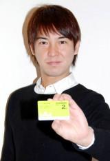 『世界遺産検定』の2級を取得したハイキングウォーキング・松田洋昌 (C)ORICON DD inc.