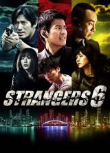 日中韓が共同製作する連続ドラマシリーズ『ストレンジャーズ6』。原作・脚本・監督は飯田譲治 (C) Strangers 6 LLC