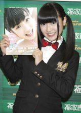 初のソロ写真集『あみた』発売記念イベントを開催したSUPER☆GiRLS・前島亜美