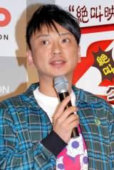 絶叫映画王座決定戦『Z-1グランプリ2012』の記者発表会に出席したエネルギー・森一弥 (C)ORICON DD inc.