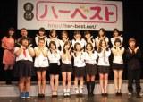 MCの徳光和夫、お笑い芸人・響らを交えてハーベストポーズ(C)ORICON DD inc.