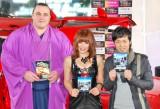 映画『ワイルド・スピード MEGA MAX』のブルーレイ&DVD発売記念イベントに出席した(左から)把瑠都凱斗、手島優、Take2・東貴博 (C)ORICON DD inc.