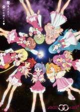 来春放送開始のTVアニメ『AKB0048』キービジュアル (C)AKB0048製作委員会