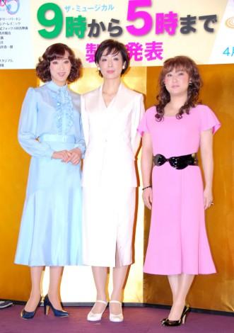 ミュージカル『9時から5時まで』製作発表会見に出席した(左から)紫吹淳、草刈民代、友近 (C)ORICON DD inc.