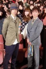『逆転裁判』女性限定試写会イベントに参加した成宮寛貴(右)と斉藤工