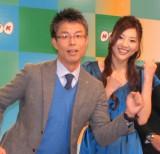 番組では松尾剛アナとのコンビが好評。会見でもお茶目なやりとりが。 (C)ORICON DD inc.