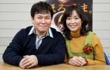 「ガスト」のナレーションでCM初共演となった声優・三ツ矢雄二と日高のり子(右)