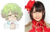 普段は物静かなメガネっ娘だが、0048のうんちくや歴史に詳しいアイドルオタ「神崎鈴子」を演じる秦佐和子(SKE48 チームKII)