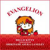 式波・アスカ・ラングレー × ハローキティ EVANGELION (C)khara (C) 1976, 2012 SANRIO CO.,LTD. TOKYO, JAPAN (L)