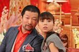 入籍日を発表した、木村祐一と西方凌(C)ABC