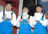 DVD発売記念イベントを行ったアンジャッシュの児嶋一哉(左)、ドランクドラゴンの鈴木拓(中央)、キングオブコメディの高橋健一 (C)ORICON DD inc.