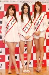 『ミスFLASH2012』に選ばれた(左から)遠野千夏、小松美咲、葉加瀬マイ (C)ORICON DD inc.
