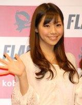 グラビアアイドルオーディション『ミスFLASH2012』の発表記者会見に出席した鈴木ふみ奈 (C)ORICON DD inc.